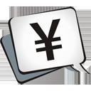 Yen Symbol Icon 119 Dryicons