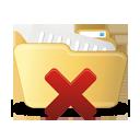 delete_open_folder