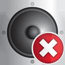 sound_delete