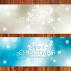 Small 1x dd christmas banners 33388 preview