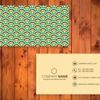 Small 1x dd business card template 34231 preview