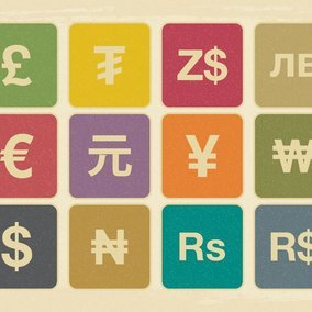 Vintage Style Currency Icon Collection