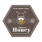 Small 1x vintage honey label